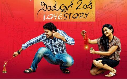 Simpallag-Ondh-Love-Story