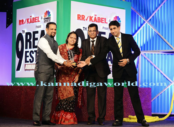 Sks_CNBC_Award_ 1