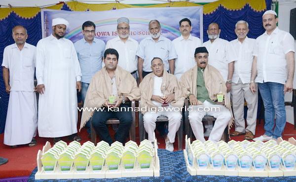 Thaqwa_islamic_School_1