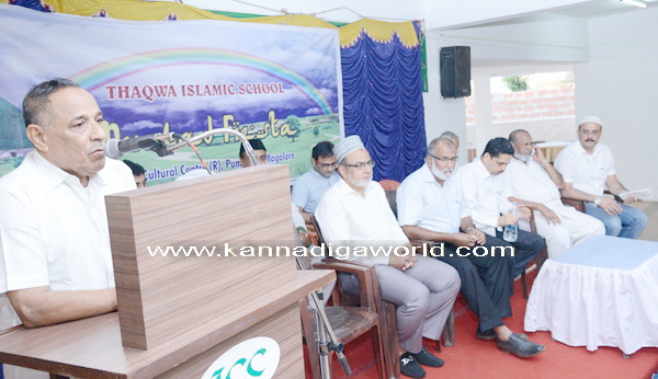Thaqwa_islamic_School_6