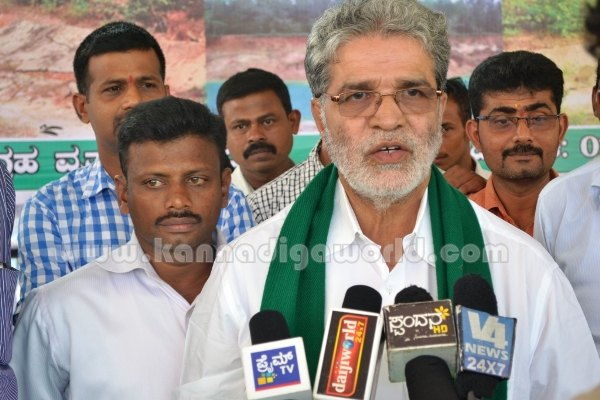 Tp Member_Protest_Varahi (2)