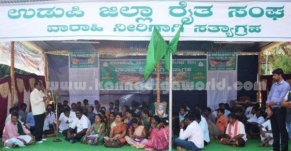 Tp Member_Protest_Varahi (23)