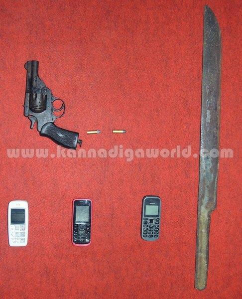 Udupi_Police_Investigation (2)