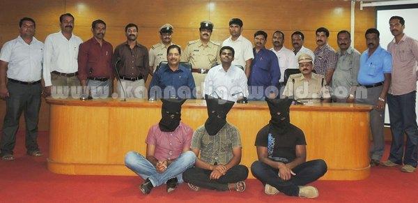 Udupi_Police_Investigation