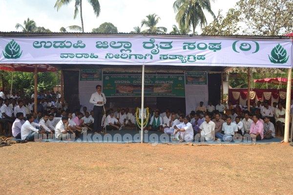 Varahi_Protest_Siddhapura (1)