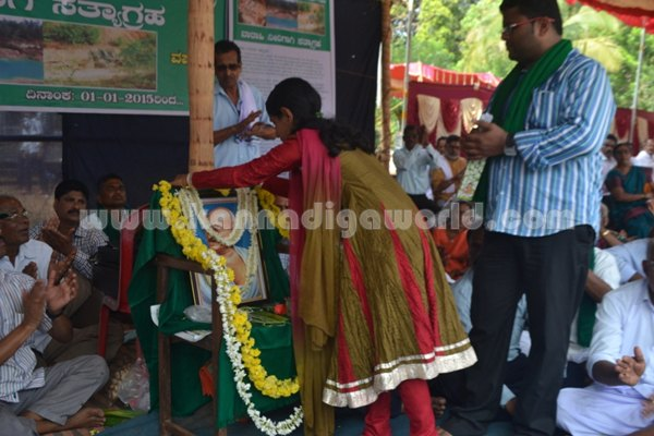 Varahi_Protest_Siddhapura (10)