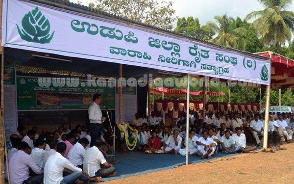 Varahi_Protest_Siddhapura (20)