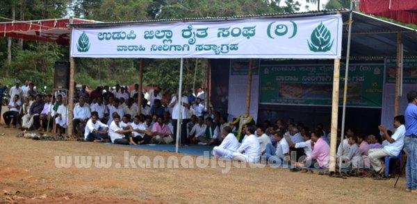 Varahi_Protest_Siddhapura (23)