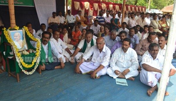 Varahi_Protest_Siddhapura (3)