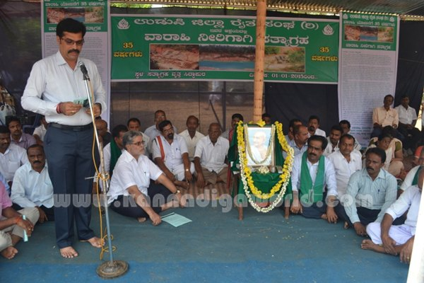 Varahi_Protest_Siddhapura (7)