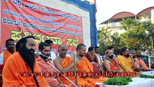 Vhp_Bajranga_Protest_10