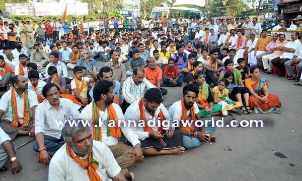 Vhp_Bajranga_Protest_13