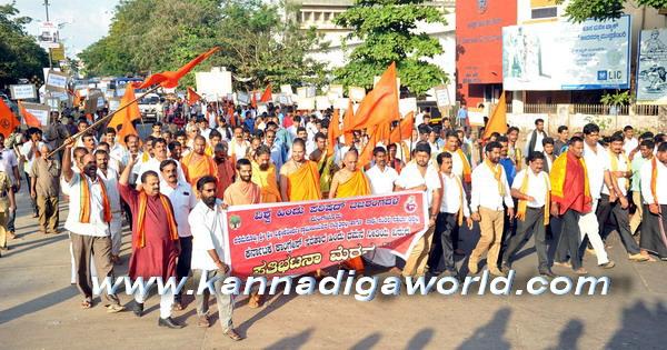 Vhp_Bajranga_Protest_2