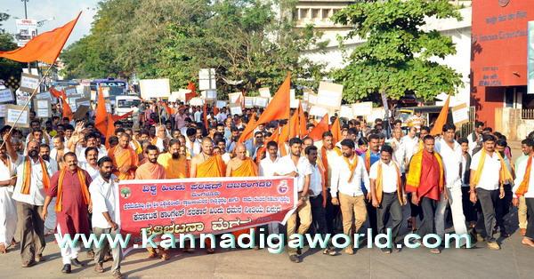 Vhp_Bajranga_Protest_7