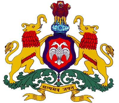 karnatka_police_flag