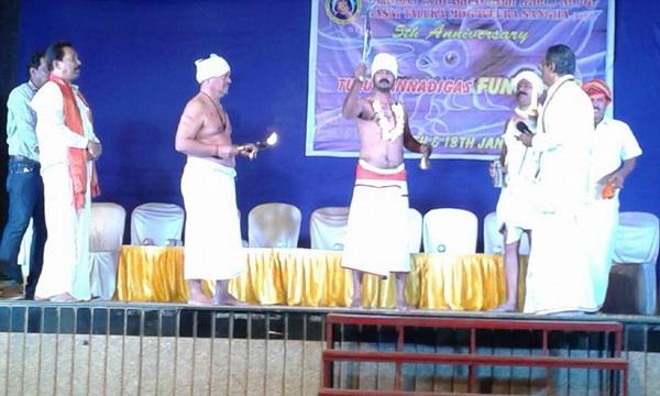 mumbai_tulu_fest_7