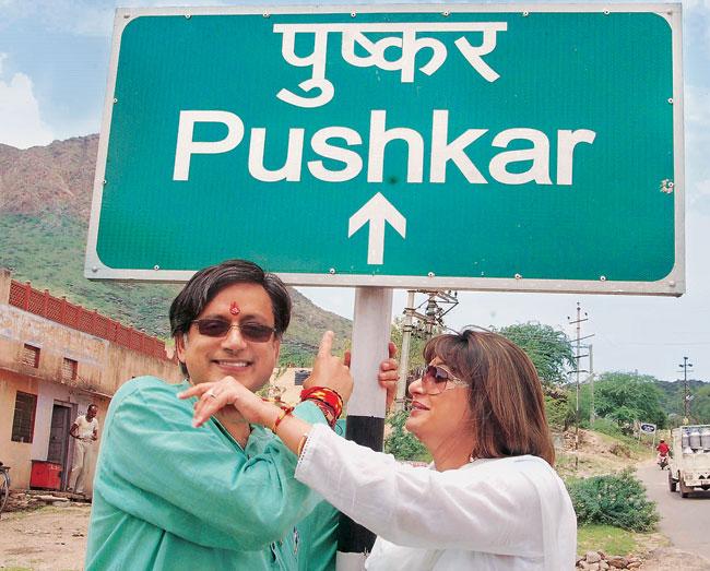 pushkar33