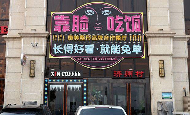 restaurant222