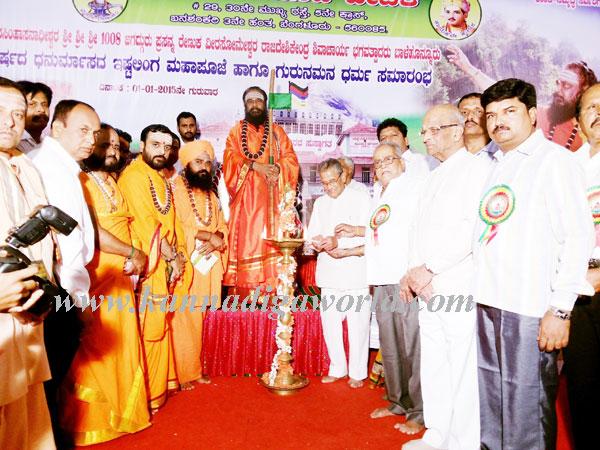 swamiji_news_photo