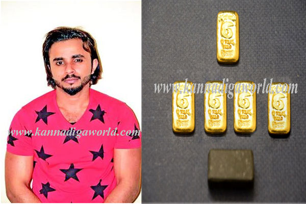 Airport_gold_find_1