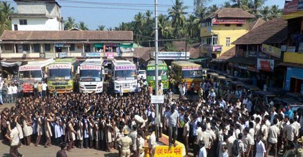 Batwala_student_Protest_1