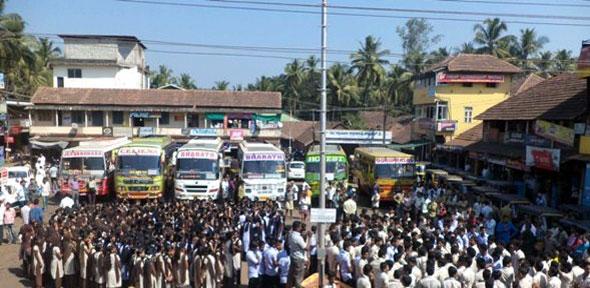 Batwala_student_Protest_3