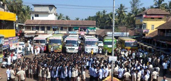 Batwala_student_Protest_4