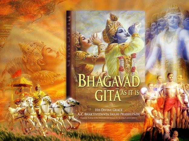 Bhagavathgeeta