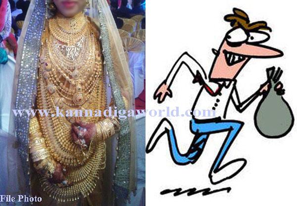 Bride_Gold_Theft