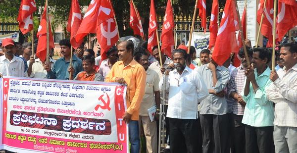 CWFI_protest_photo_3