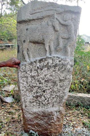 Jallikattu_stone_evidence