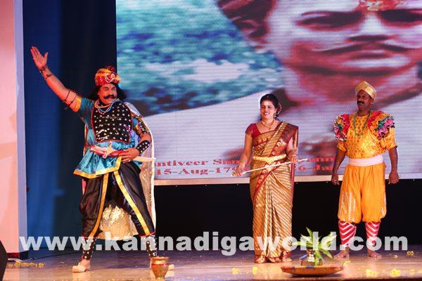 Kannada Vaibhava Behrain- Feb 9- 2015_007