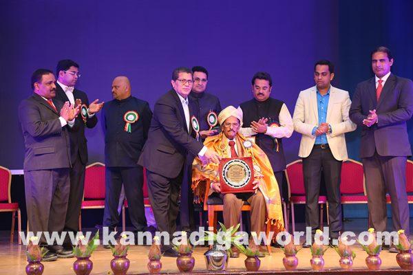 Kannada Vaibhava Behrain- Feb 9- 2015_010