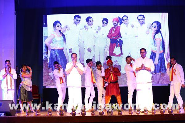 Kannada Vaibhava Behrain- Feb 9- 2015_012