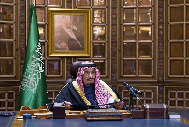 King Salman bin Abdul-Aziz