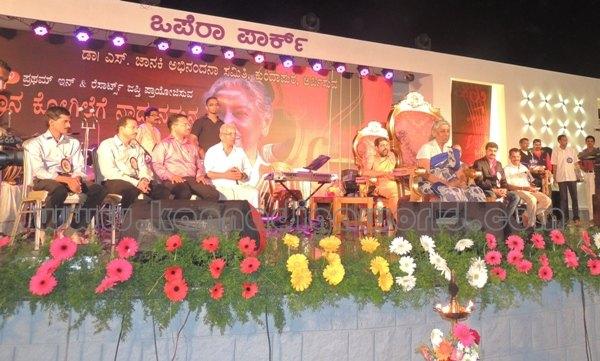 Kundapura_ S.Janaki_Programme (20)