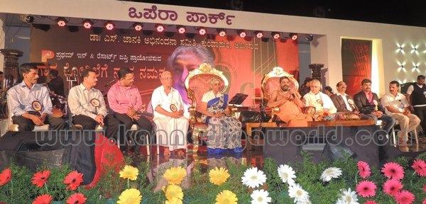 Kundapura_ S.Janaki_Programme (23)