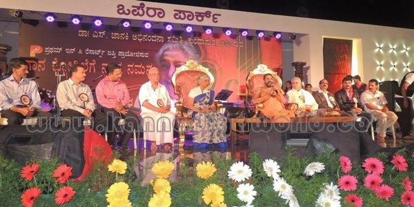 Kundapura_ S.Janaki_Programme (24)