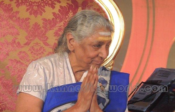 Kundapura_ S.Janaki_Programme (25)