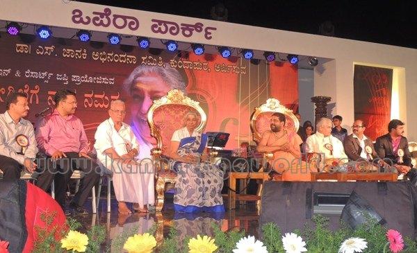 Kundapura_ S.Janaki_Programme (30)