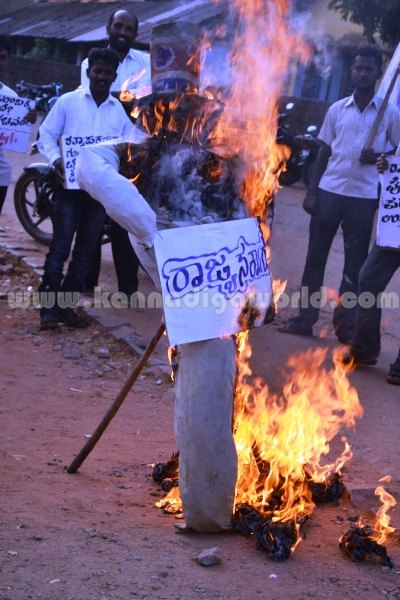 Kundapura_SFI_Protest. (1)