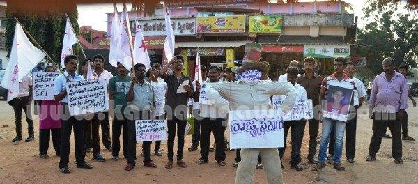 Kundapura_SFI_Protest. (4)