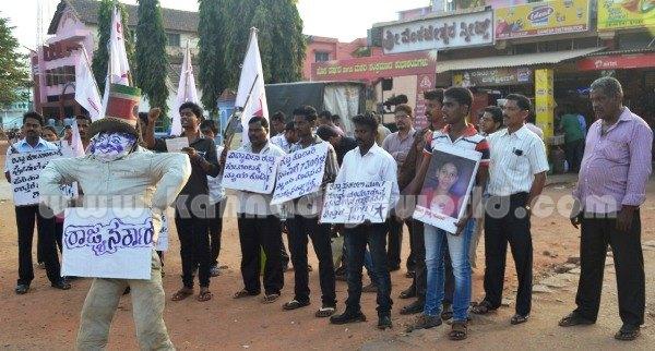 Kundapura_SFI_Protest. (5)