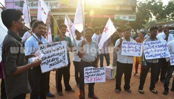 Kundapura_SFI_Protest. (8)