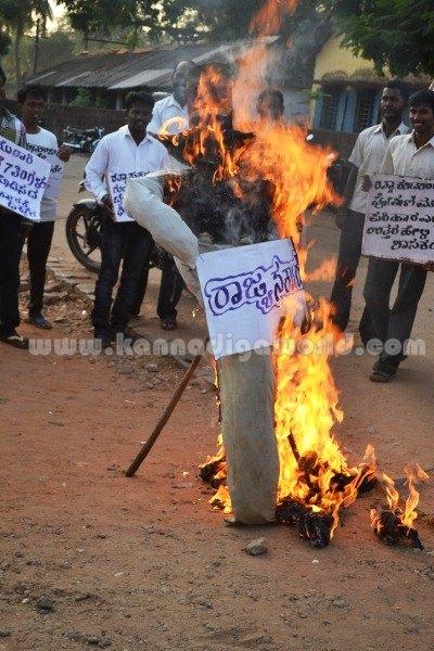 Kundapura_SFI_Protest.