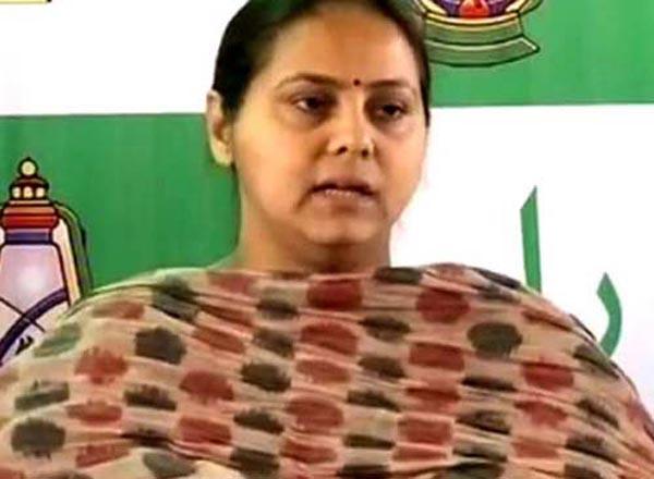 Misa-bharathi
