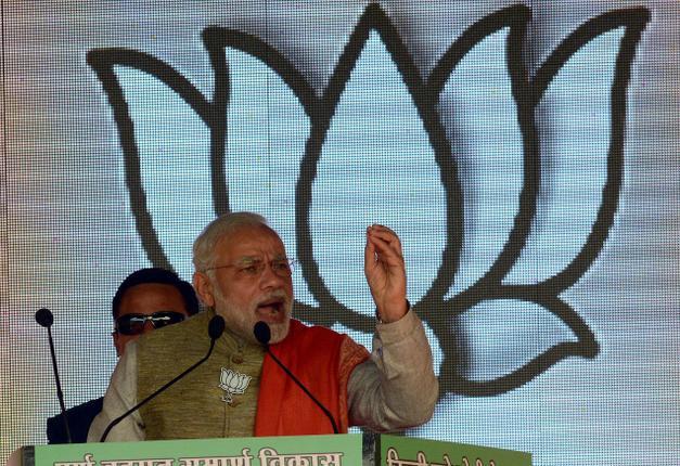 PM_BJP_RALLY_2296203g