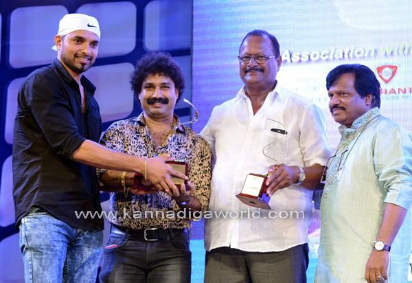 Tulu_Film_Award_12