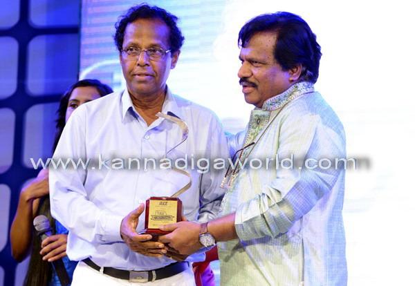 Tulu_Film_Award_13
