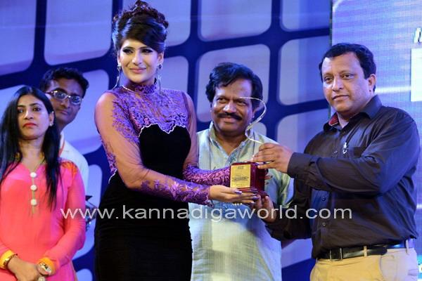 Tulu_Film_Award_3